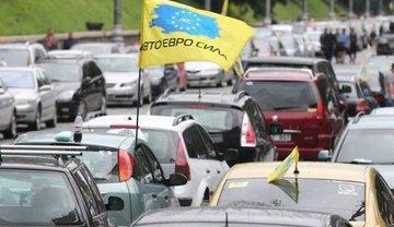 """Владельцам """"евроблях"""" снова предлагают растаможиться по заоблачным ценам, но со скидкой - фото 1"""