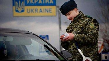 За нелегальное пересечение границ Украины будут сажать в тюрьму - фото 1