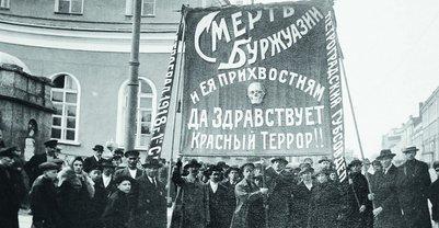 Октябрьский переворот стал точкой невозврата - фото 1