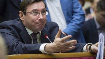 Луценко уже передал заявление Порошенко  - фото 1