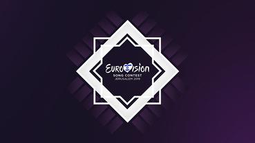 Список участников Евровидения-2019 - фото 1