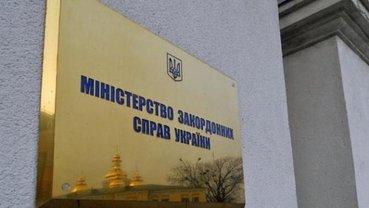 Киев одобрил кандидатуру нового посла Венгрии в Украине - фото 1