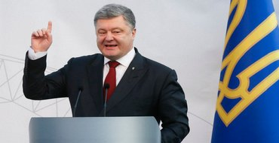 Украине будет выделено 500 миллионов евро макрофинансовой помощи - фото 1