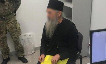 Священник пытался вылететь в Стамбул  - фото 1