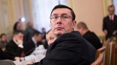 Луценко знает данные подозреваемых в заказе Гандзюк - фото 1