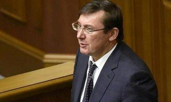 Садовый требует отставки Луценко - фото 1