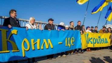 Крим - невід'ємна частина України - фото 1