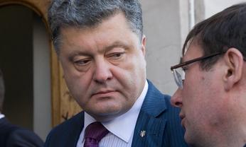 Порошенко вернул Луценко заявление об отставке - фото 1