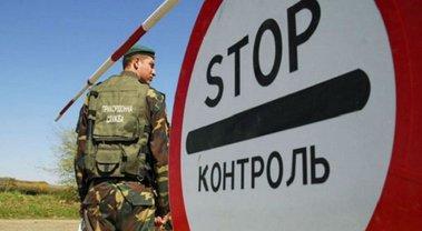 В Украине вступил в силу закон о наказании за незаконное пересечение границы - фото 1