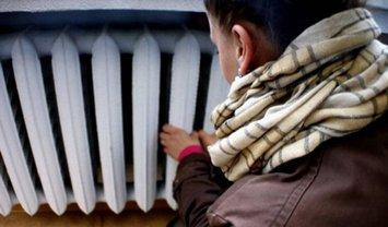 В двух городах Украины объявили чрезвыайное положение из-за отсутствия отопления - фото 1