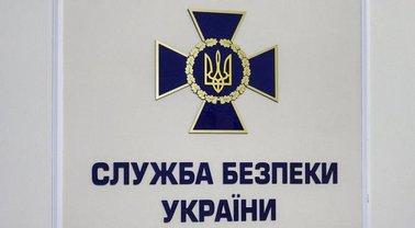 Похищенный ФСБшниками украинец никогда не работал в СБУ  - фото 1