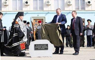 Митрополит Симферопольский и Крымский на службе оккупантов - фото 1