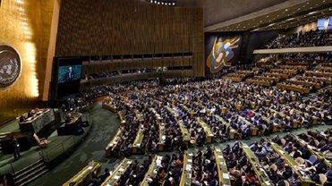 Проект резолюции одобрили 67 стран - фото 1