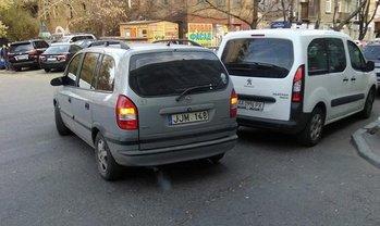 Номера таксиста-любителя Путина - фото 1
