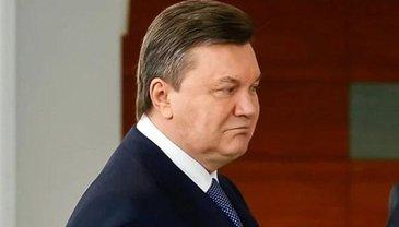Януковича очень ждут в суде - фото 1