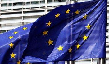 Совет ЕС осуждает действия террористов - фото 1