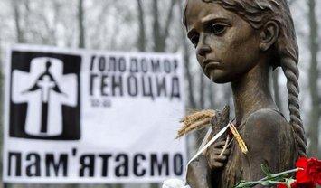 Уже 21 штат США признал Голодомор геноцидом - фото 1