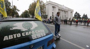 """""""Евробляхеры"""" решили приостановить акцию протеста  - фото 1"""