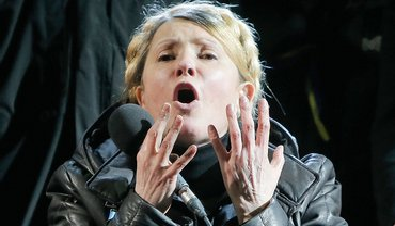 Тимошенко регулярно пробивает дно - фото 1