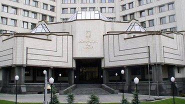 В КСУ приняли решение по президентскому закону - фото 1