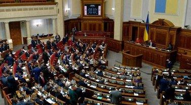 После утверждения Фриз и Маркарова составили присяги министров на трибуне парламента - фото 1