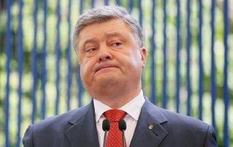 Порошенко пообещал вынести на международное обсуждение агрессию России против Украины - фото 1