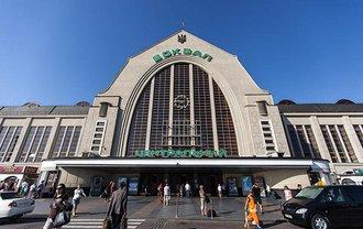 В полицию позвонили с предупреждением о минировании вокзалов  - фото 1