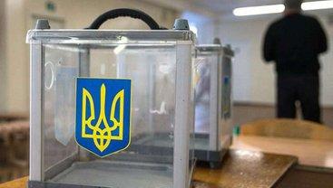 Местные выборы в 10 областях Украины переносяться - фото 1