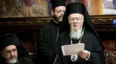 Украинская поместная церковь получила конституцию - фото 1