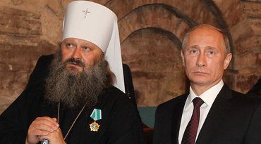 СБУ проводит обыски в покоях скандального митрополита Павла  - фото 1