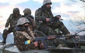 Украинские военніе и пограничники начинают сафари на Донбассе - фото 1