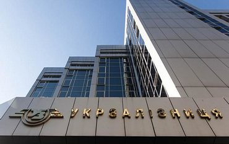 Укрзализныця компенсировала пассажиру $550 за билет - фото 1