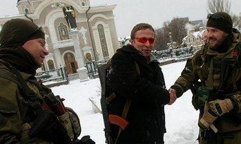 Охлобыстина неофициально признали террористом - фото 1
