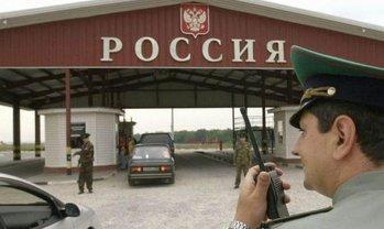 Русские разворачивают украинцев на границе - фото 1