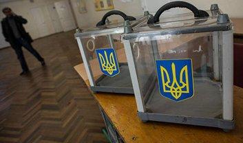 Местные выборы в 10 областях проведут после снятия военного положения - фото 1