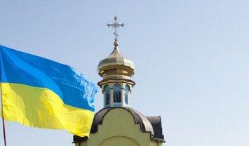 Объединительный собор в Киеве чем-то похож на конклав в Ватикане  - фото 1