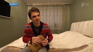 Российский «Первый канал» запустил фейк про украинца, роль которого сыграл белорус - фото 1