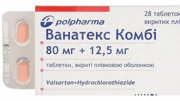 В Украине запретили известное лекарство для реабилитации после инфаркта - фото 1