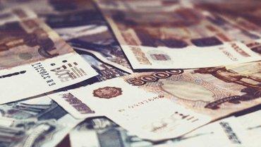 Миллион рублей в ботинках: украинец хотел провести в РФ крупную сумму денег в обуви - фото 1