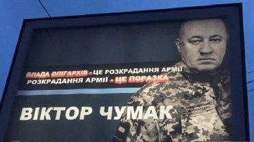 Стало известно, кто будет руководить избирательным штабом Гриценко и это вводит в тупик - фото 1