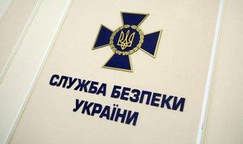 В СБУ решили рассказать украинцам о враждебной деятельности УПЦ МП - фото 1