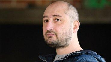 Аркадий Бабченко появился в списке Time - фото 1