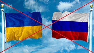 Наконец-то официально закончилась недодружба России - фото 1
