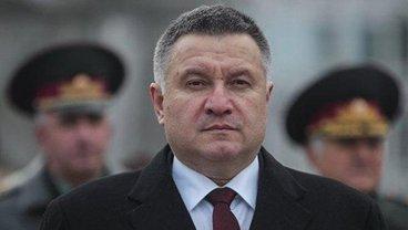 Аваков был в Киеве, но не явился на допрос в ГПУ - фото 1