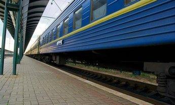 """В """"Укрзализныце"""" решили сдирать больше денег с пассажиров - фото 1"""