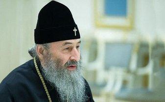 Онуфрий взбесился из-за потери титула митрополита Киевского и созвал собственную псевдоцерковную сходку - фото 1