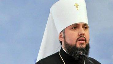 Также Епифаний надеется, что представители УПЦ МП перейдут в украинскую церковь - фото 1