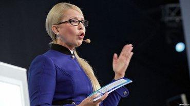 """Тимошенко путешествует даже со """"своими"""" детьми - фото 1"""