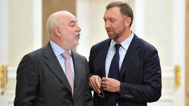 Дерипаска и Вексельберг приедут на крупный экономический форум - фото 1