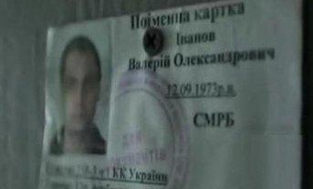 Консулы РФ отказались от своего же наемника, даже от мертвого - фото 1